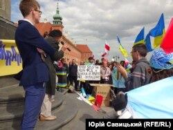 Акція у Варшаві, 17 травня