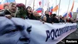 Марш памяти Бориса Немцова в Москве, 27 февраля 2016 года