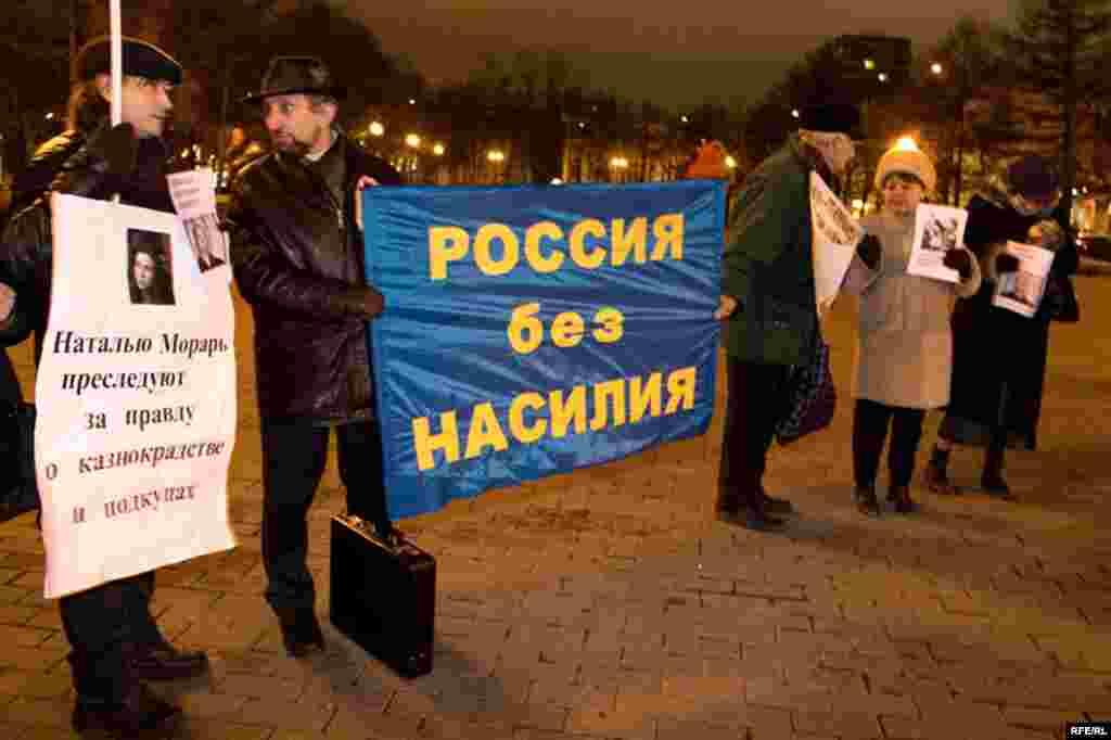 Прекратить преследование Натальи Морарь, гражданки Республики Молдова, высланной из России за ее журналистские расследования...
