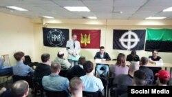 Конференция русских националистов в Москве, 1 мая 2018 года