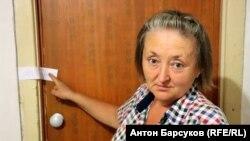 Наталья Мардиева