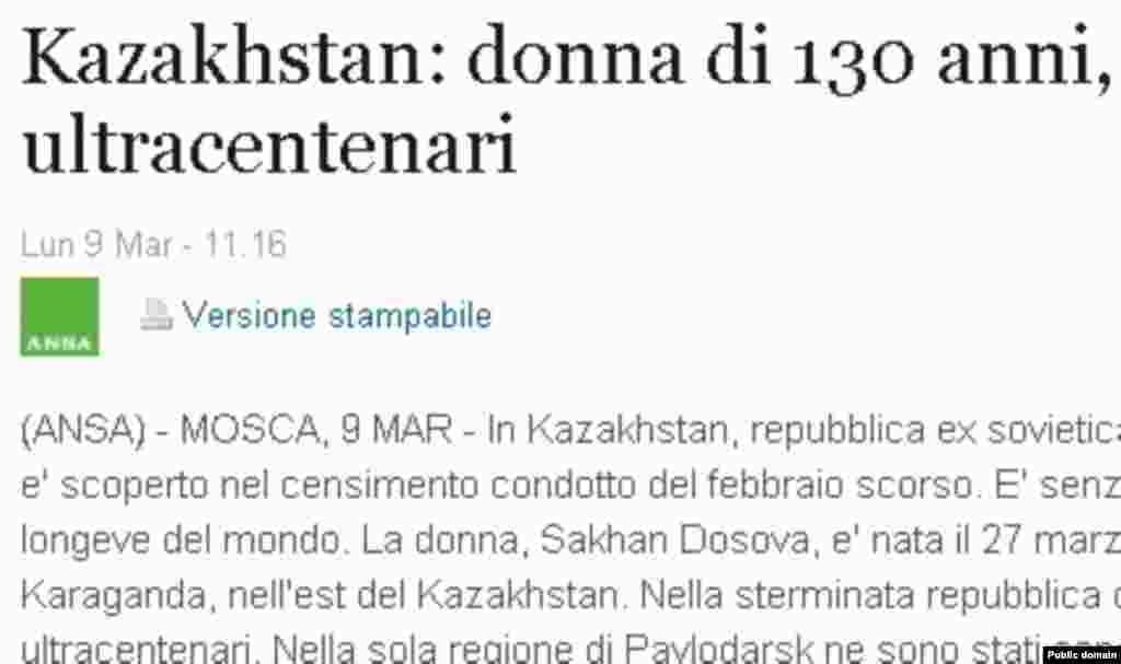 Сахан Досова очень скоро стала героиней мировой прессы. Фрагмент статьи из итальянской газеты.