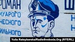 У Дніпрі також є вулиця Романа Шухевича