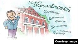 Колаж художника Вячеслава Бугайова