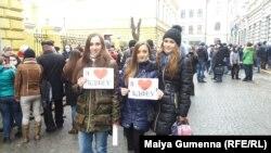 Протест студентів в Чернівцях, 1 лютого 2016 року