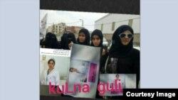 акция протеста группы йеменских активисток