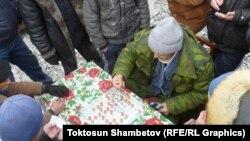 Кыргызстанда лотерея ойноо көрүнүшү жер-жерлерде да күч алган.