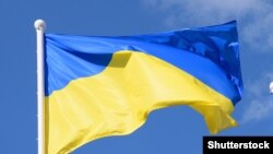 Украинското знаме.