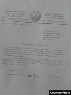 "Ҳужжатни Озодликка ""Комсомольская правда"" мухбири тақдим этди."