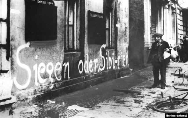 """Отчаяние нацистской пропаганды: лозунг """"Победа или Сибирь"""" на стене одного из берлинских домов весной 1945 года"""