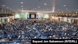 Од состанокот на Лоја Џирга во Кабул
