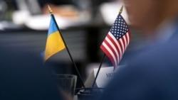 Американские вопросы. Украина: союзник, друг или так?