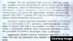 Оразмағамбеттің 1938 жылы қазанның 30-ы атылғаны туралы Түркіменстан КГБ-сының мәліметі.
