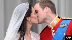 Princi Ulliam dhe Kejt Midelton