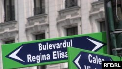 Romania - Bucharest, generic (sinteza), Jun2009