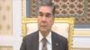 Президент Туркменистана и Верховный Главнокомандующий Вооружёнными Силами страны Гурбангулы Бердымухамедов.