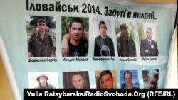 Плакат з портретами зниклих безвісти