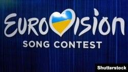 Фінал українського національного відбору на «Євробачення» відбудеться ввечері 22 лютого