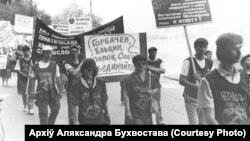 Гомельцы пратэстуюць супраць палітыкі партыі іўраду ўМаскве