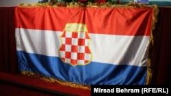Zastava Herceg-Bosne, Mostar