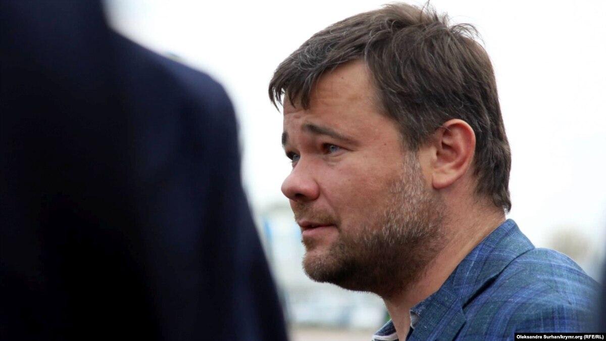 Богдан рассказал послам стран «Группы семи», что нет оснований для возврата «Приватбанка» Коломойскому