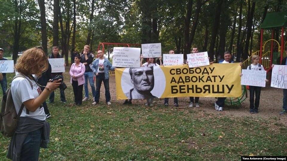 В Краснодаре прошел пикет в поддержку адвоката Михаила Беньяша