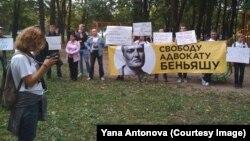 Акция в поддержку Михаила Беньяша