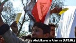مظاهرة في البصرة - صورة من الارشيف