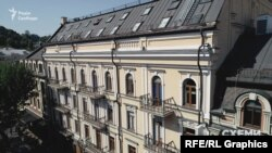 Будинок, про який ідеться, розташований в історичній частині Подолу