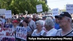 Митинг в Красноярске (архив)