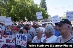 Канск, митинг за отставку мэра города, 11 июня