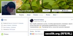 Мусанниф Адҳамнинг Facebook-да 5,5 мингдан ортиқ фолловери бор
