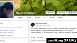 В Facebook'е у блогера Мусаннифа Адхама насчитывается более 5,5 тысячи подписчиков.