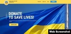 Офіційний сайт благодійного фонду «Рятуємо життя разом»