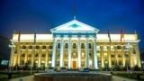 Мэрия Бишкека.