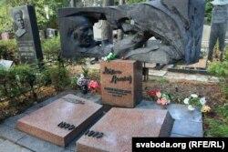 Магіла Міхася Лынькова на Ўсходніх могілках