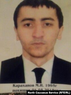 Магомедрасул Караханов, похищенный людьми в масках в Дербенте