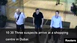 این تصویر از دوربینهای مداربسته در دبی، فوریه سال ۲۰۱۰، مظنونان به ترور محمود المبحوح، از مقامهای ارشد حماس را نشان میدهد. المبحوح از بنیانگذاران شاخه نظامی حماس بود و اسرائیل او را به عنوان مهره اصلی در انتقال تسلیحات قاچاق از ایران برای حزبالله و حماس معرفی میکرد.