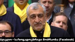 Мамука Хазарадзе