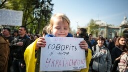 Під час акції біля парламенту України на підтримку закону «Про забезпечення функціонування української мови як державної», який депутати ухвали цього ж дня. Київ, 25 квітня 2019 року