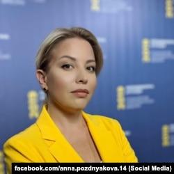 Ганна Позднякова