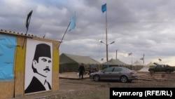 Зображення Челебіджихана на Чонгарі на місці громадянської блокади Криму
