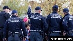Granična policija BiH, ilustrativna fotografija