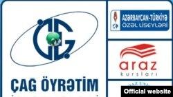 Образовательные центры Çağ Öyrətim