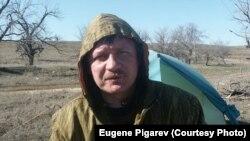 Евгений Пигарев