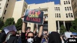 یکی از تجمعات اعتراضی در مقابل استانداری اصفهان در اعتراض به واکنش مسئولان به اسیدپاشیها در این شهر