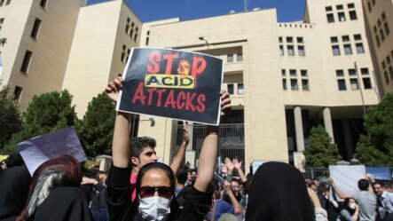 تجمع اعتراضی مردم اصفهان در رابطه با خشونتهای اخیر علیه زنان این شهر