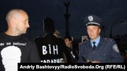 День памяти Георгия Гонгадзе, Киев, 16.09.2010