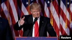 Обраний президент США Дональд Трамп