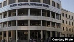 Казан икътисад, идарә һәм хокук институты